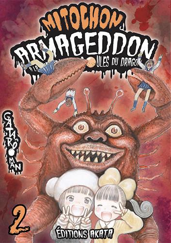 Couverture de Mitochon Armageddon à la recherche des boules du dragon -2- Tome 2/6