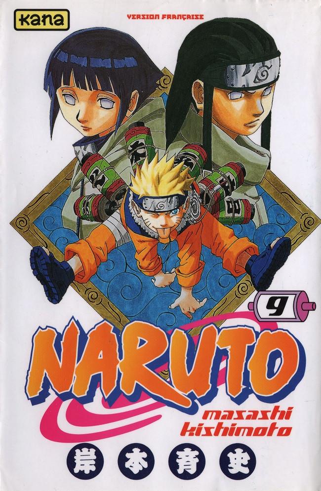 Naruto bd informations cotes - Naruto dessin couleur ...