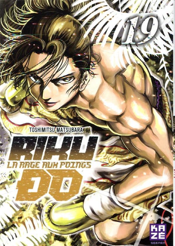 Couverture de Riku-do - La rage aux poings -19- Tome 19