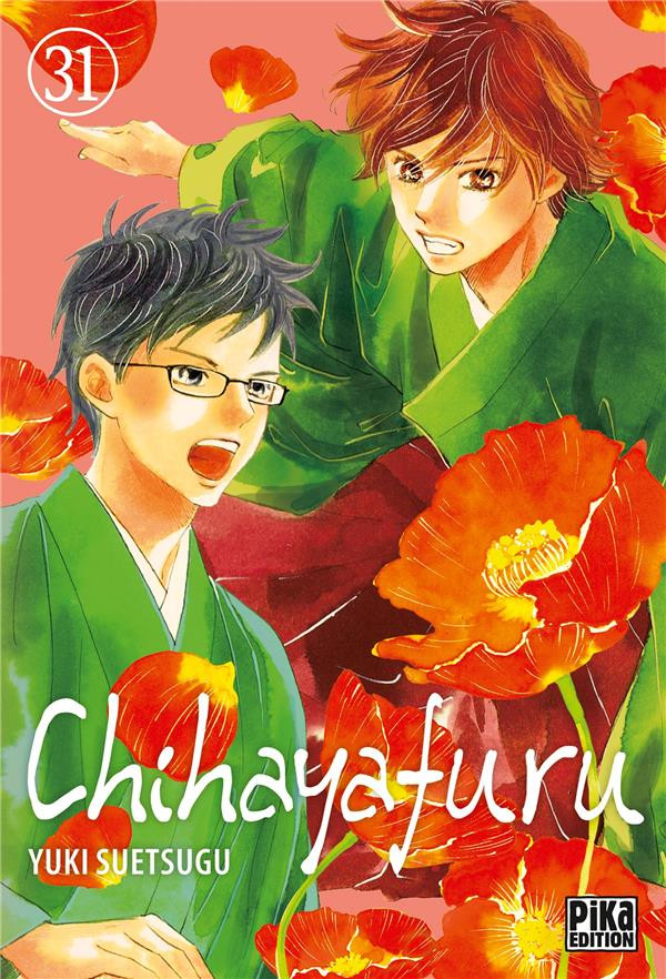 Couverture de Chihayafuru -31- Tome 31