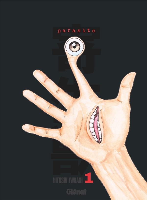 Couverture de Parasite (Iwaaki, édition spéciale) -1- Tome 1