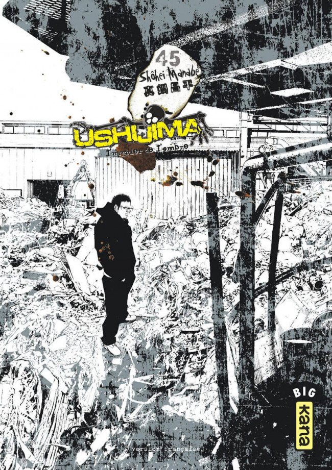 Couverture de Ushijima - L'usurier de l'ombre -45- Tome 45