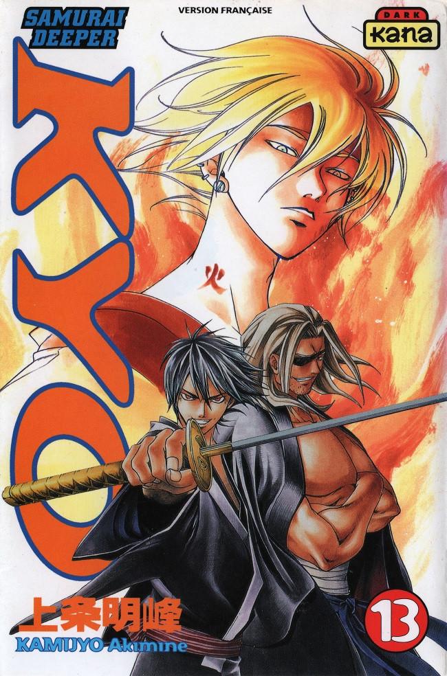 Couverture de Samurai Deeper Kyo -13- Tome 13