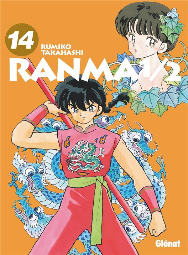 Couverture de Ranma 1/2 (édition originale) -14- Volume 14