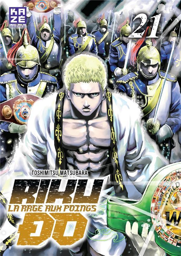 Couverture de Riku-do - La rage aux poings -21- Tome 21