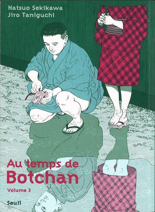 Au temps de Botchan - les 5 tomes