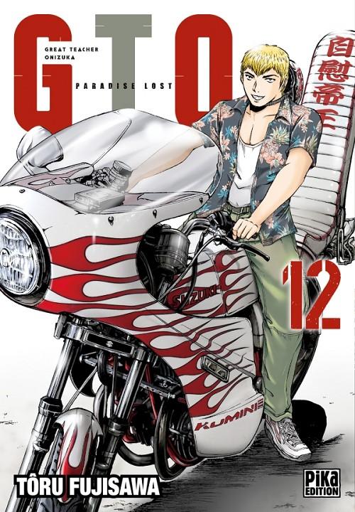 Couverture de GTO - Paradise Lost -12- Vol. 12