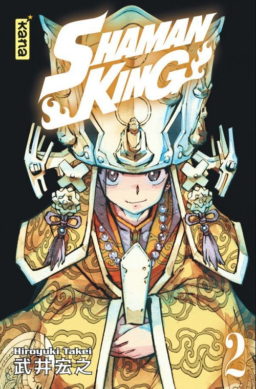 Couverture de Shaman King - Star Edition -2- Tome 2