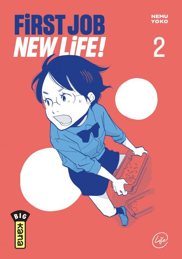Couverture de First Job New Life! -2- Tome 2