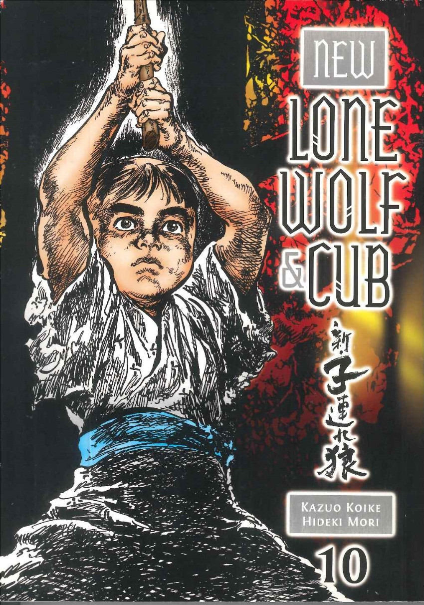 Couverture de New lone wolf & cub -10- Volume 10