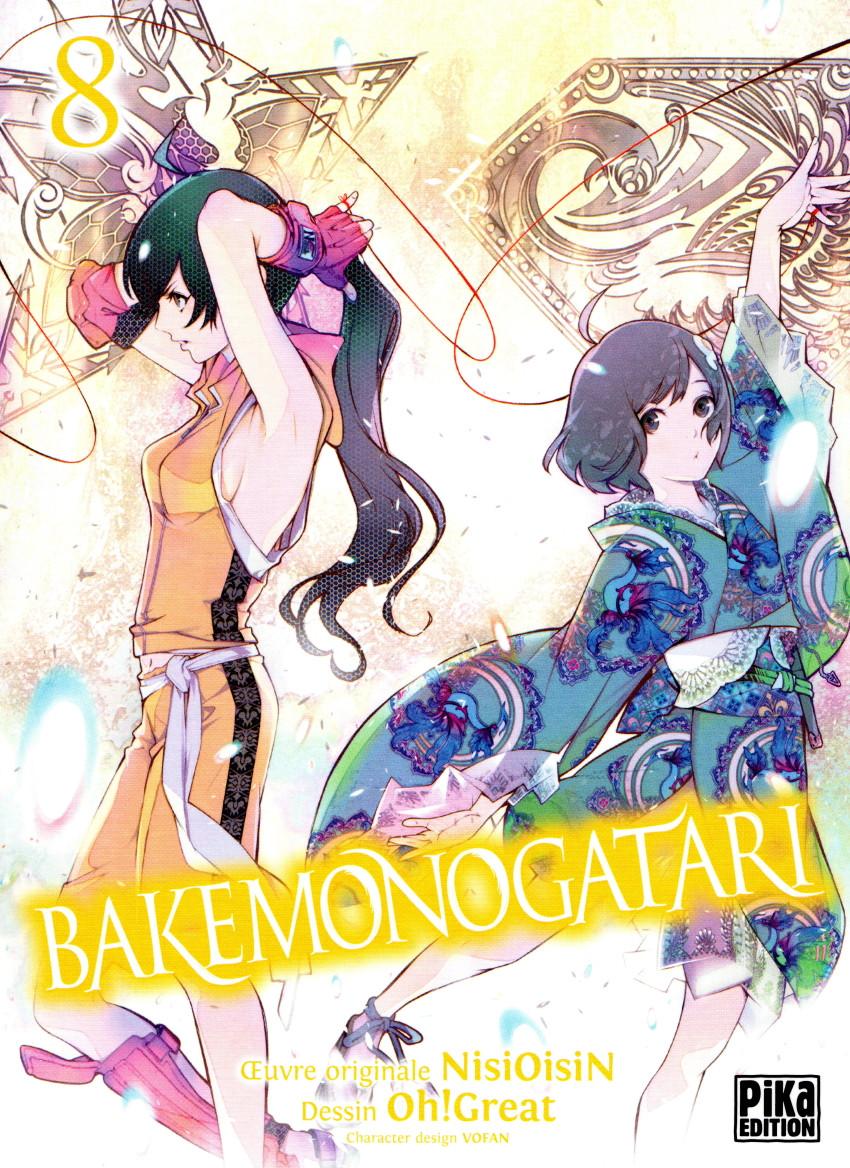 Couverture de Bakemonogatari -8- Tome 8