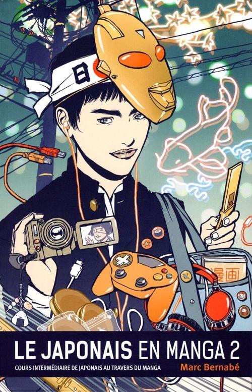 Couverture de (DOC) Études et essais divers - Cours intermédiaire de japonais au travers du manga