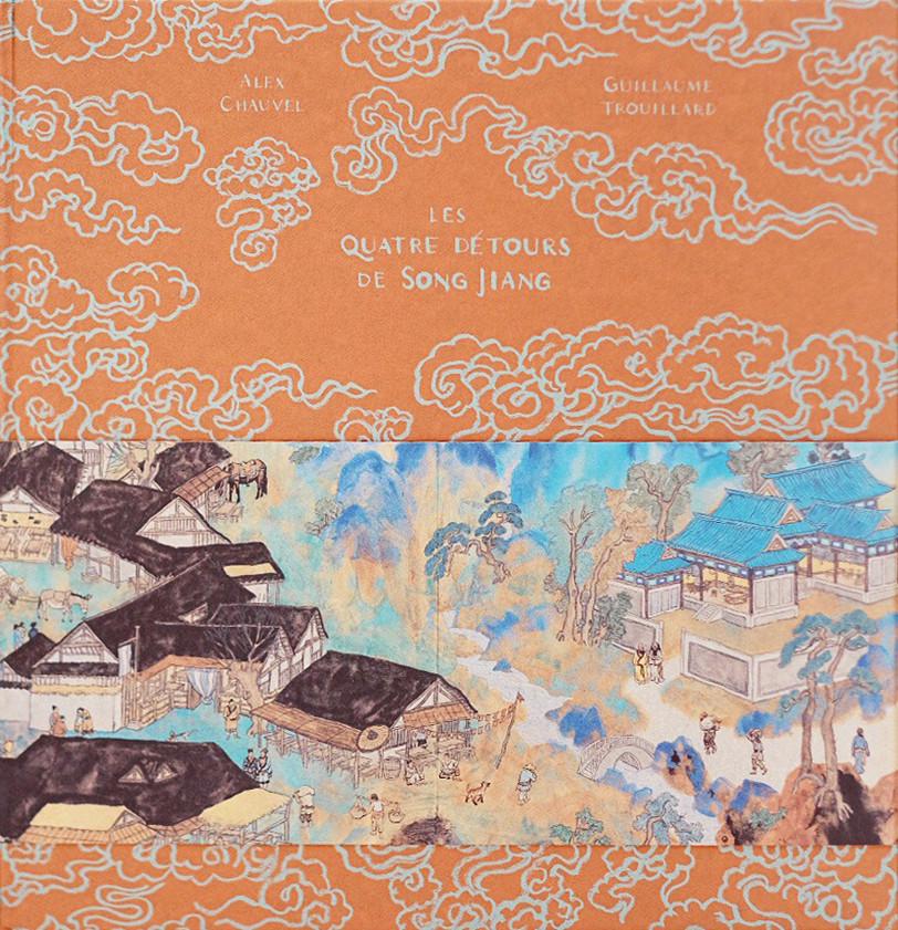 Couverture de Les quatre détours de Song Jiang - Les Quatre détours de Song Jiang