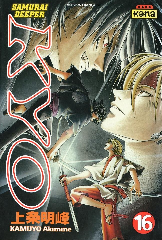 Couverture de Samurai Deeper Kyo -16- Tome 16