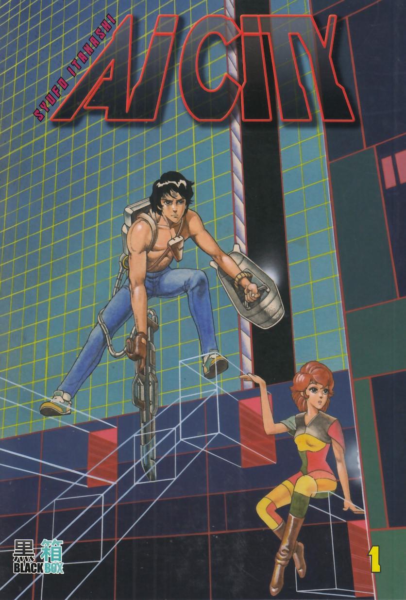Couverture de Ai City -1- Tome 1