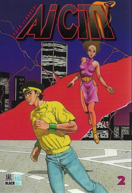 Couverture de Ai City -2- Tome 2