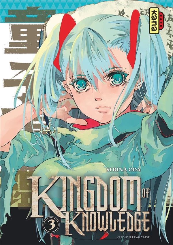 Couverture de Kingdom of Knowledge -3- Tome 3