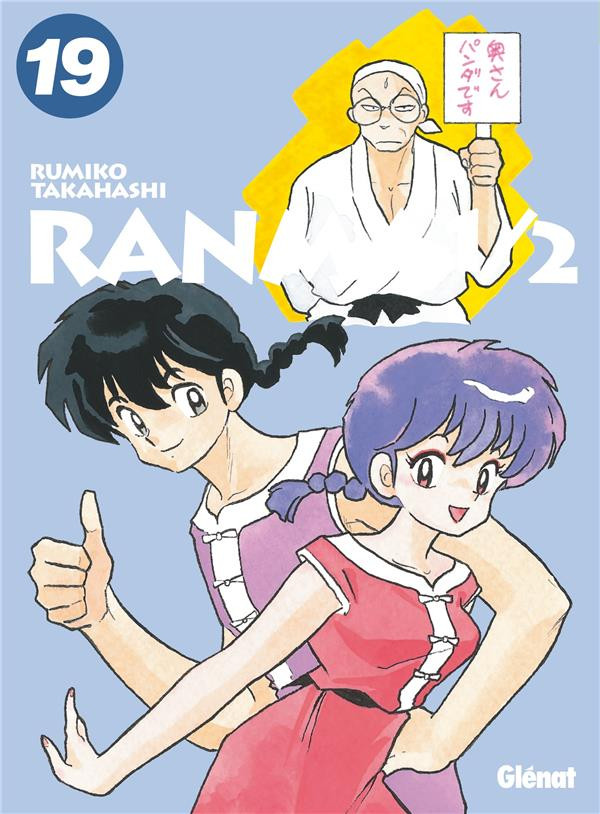 Couverture de Ranma 1/2 (édition originale) -19- Volume 19