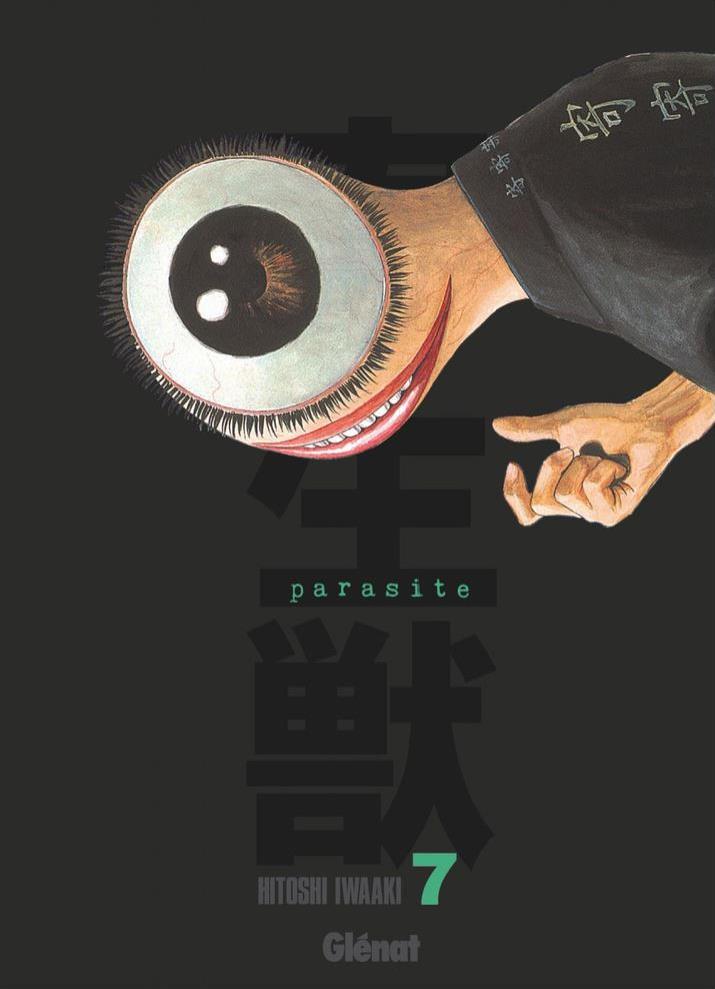 Couverture de Parasite (Iwaaki, édition spéciale) -7- Tome 7