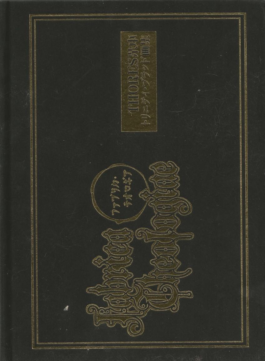 Couverture de Trinity Blood Artbook -1(AUT)- Fabrica Theologiae