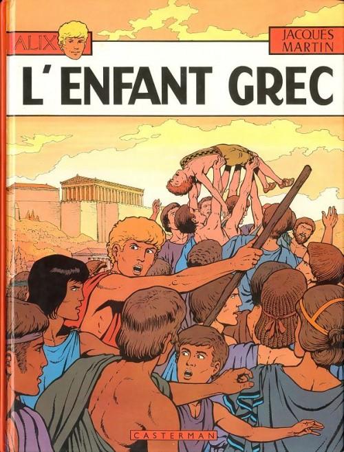Couverture de Alix -15- L'enfant grec