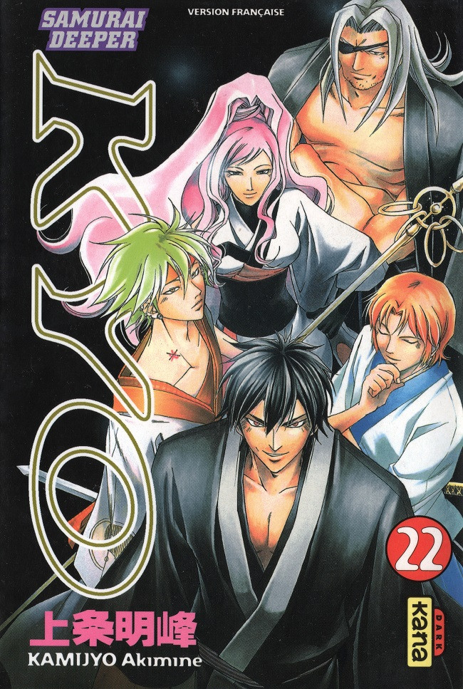 Couverture de Samurai Deeper Kyo -22- Tome 22
