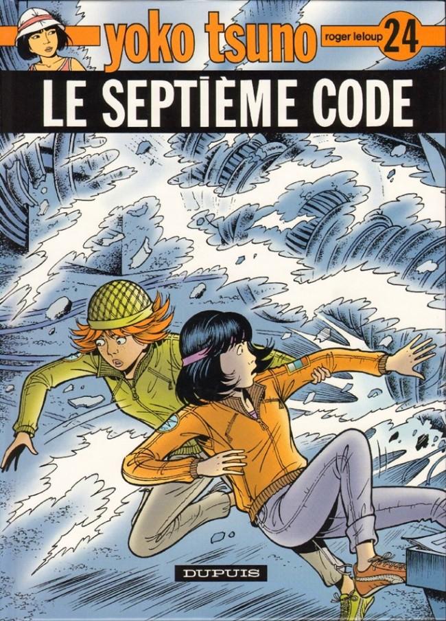 Couverture de Yoko Tsuno -24- Le septième code