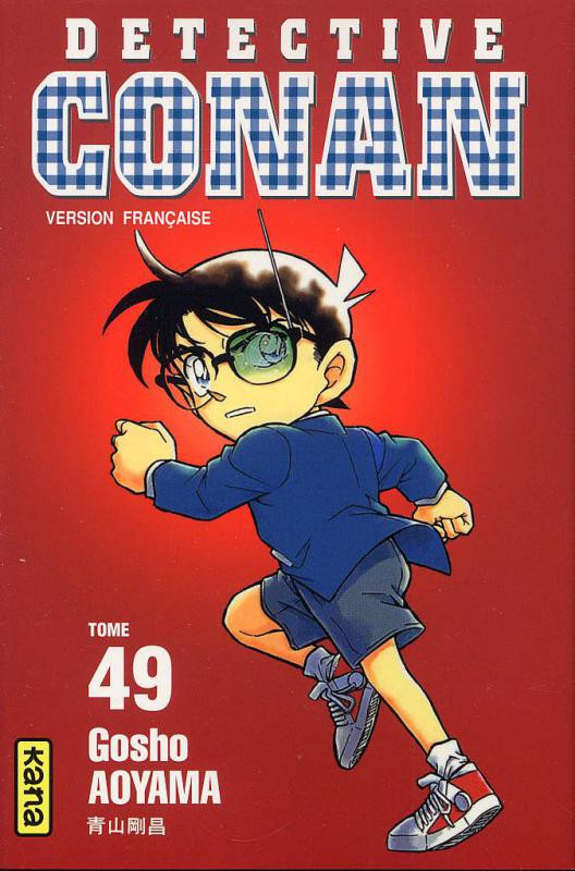 Couverture de Détective Conan -49- Tome 49