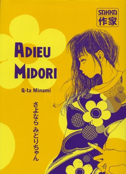Couverture de Adieu Midori - Tome 1