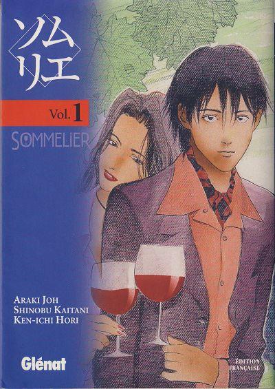 Couverture de Sommelier -1- Volume 1