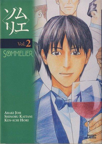 Couverture de Sommelier -2- Volume 2