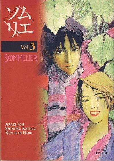 Couverture de Sommelier -3- Volume 3