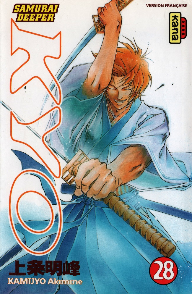 Couverture de Samurai Deeper Kyo -28- Tome 28