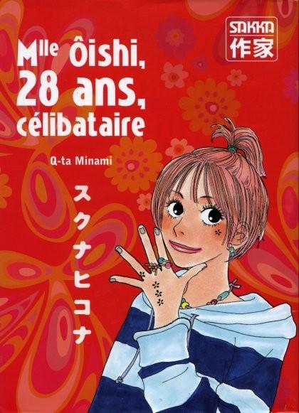 Couverture de Mlle Ôishi -1- Mlle Ôishi, 28 ans, célibataire