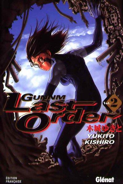 Couverture de Gunnm - Last Order -2- Tome 2