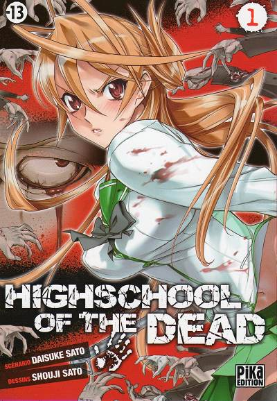 Couverture de Highschool of the dead -1- Tome 1