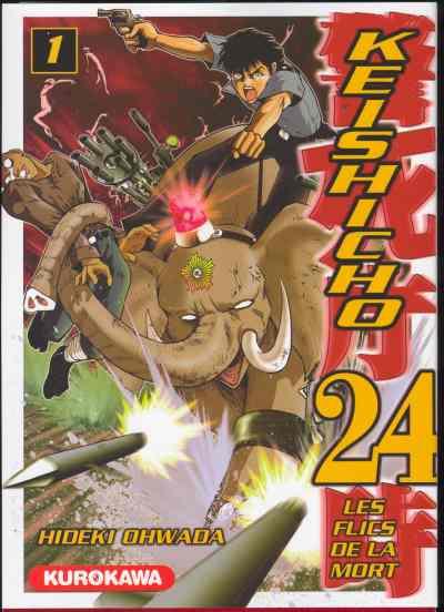 Couverture de Keishicho 24 - Les flics de la mort -1- Tome 1