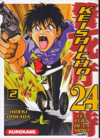 Couverture de Keishicho 24 - Les flics de la mort -2- Tome 2