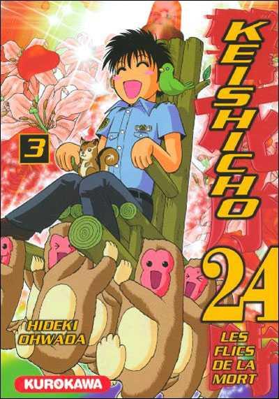 Couverture de Keishicho 24 - Les flics de la mort -3- Tome 3