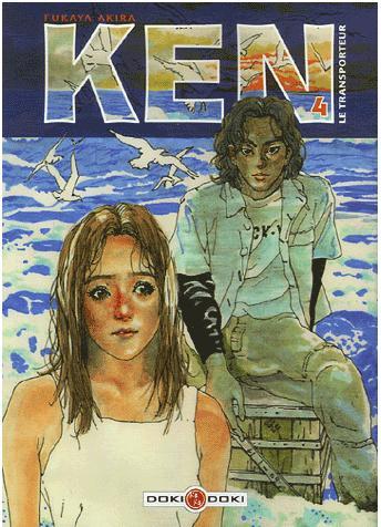Couverture de Ken le transporteur -4- Tome 04