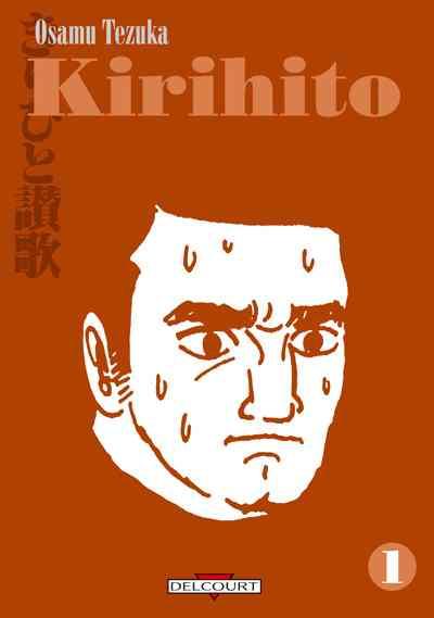 Couverture de Kirihito -1- Volume 1