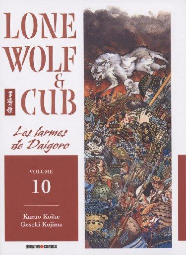 Couverture de Lone Wolf & Cub -10- Les larmes de Daïgoro