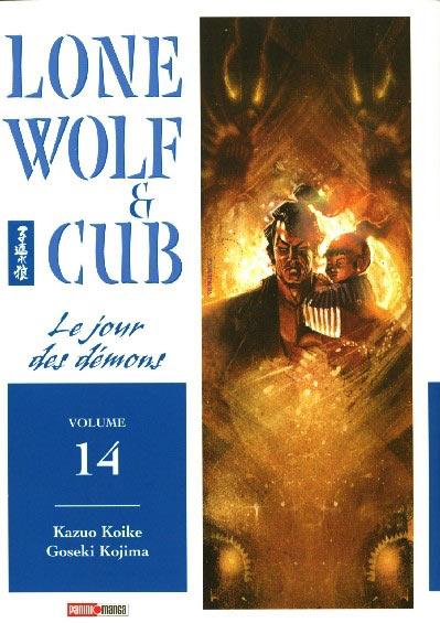 Couverture de Lone Wolf & Cub -14- Le jour des démons