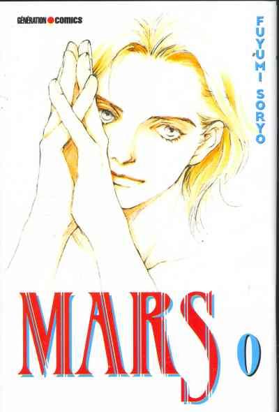 Couverture de Mars (Soryo) -0- Tome 00