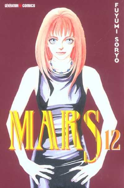 Couverture de Mars (Soryo) -12- Tome 12