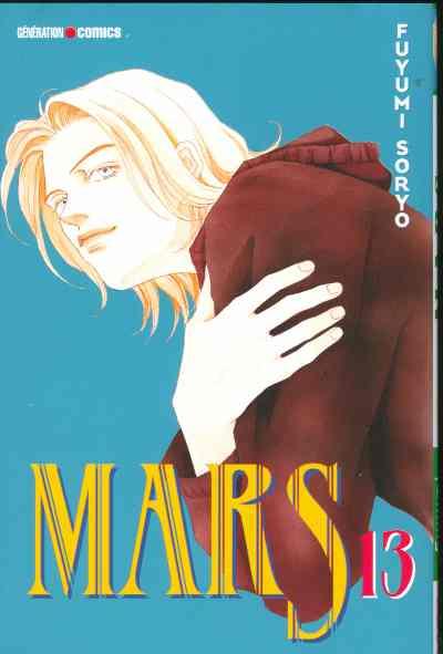 Couverture de Mars (Soryo) -13- Tome 13