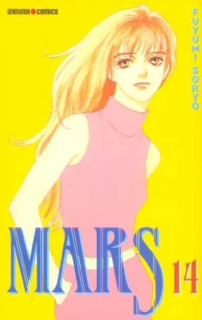 Couverture de Mars (Soryo) -14- Tome 14