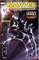 Couverture de Marvel Universe (Panini - 2007) -2- Annihilation (2/4)