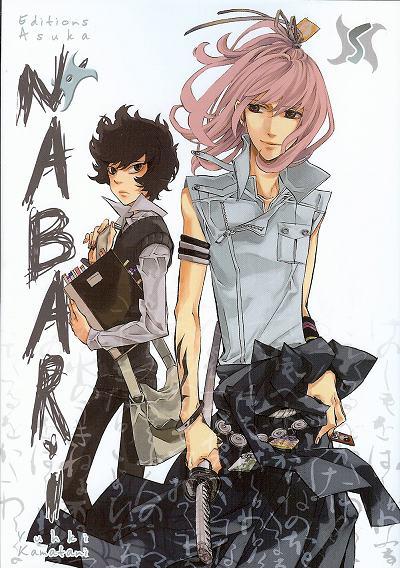Couverture de Nabari -5- Tome 5