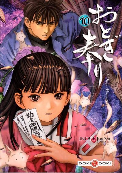 Couverture de Otogi Matsuri -10- Tome 10